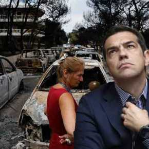 Reuters: Καμία συγγνώμη, καμία παραίτηση, άφαντος οΤσίπρας