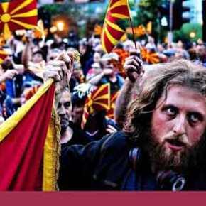 Μετά τους Τσάμηδες τώρα θέλουν αποζημιώσεις και οι απόγονοι των Σλάβων«Μακεδόνων»!