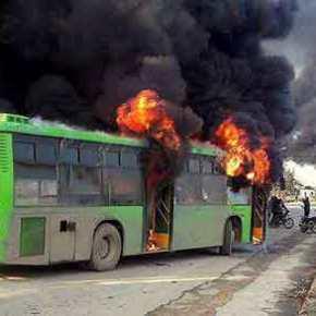 Βίντεο: Συντριπτικό κτύπημα του ΡΚΚ – Ανατινάσσει λεωφορείο γεμάτο με τουρκικές ειδικέςδυνάμεις