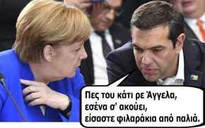 Ο Τσίπρας έθεσε στη Μέρκελ το ζήτημα των δύο Ελλήνωνστρατιωτικών