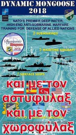 """Η Τουρκία """"παίζει"""" ΗΠΑ και Ρωσία! Φρεγάτα σε """"αντιρωσική"""" άσκηση αλλά καιS-400!"""
