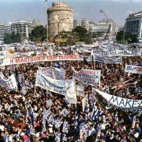 Νέο συλλαλητήριο την Τετάρτη στον Λευκό Πύργο για τη συμφωνία τωνΠρεσπών