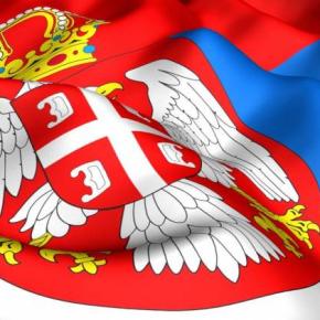 Συγκλονιστική κίνηση από τους Σέρβους: Πανό στα ελληνικά από τους οπαδούς του Ερυθρού Αστέρα για ταθύματα