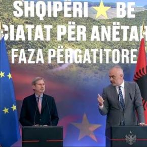 Στα Τίρανα ξεκίνησε η προπαρασκευαστική διαδικασία για την έναρξη των διαπραγματεύσεων Αλβανίας-ΕΕ