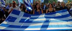 Τα Μνημόνια διαλύουν την Ελλάδα: O πληθυσμός μειώθηκε κατά 30.000 άτομα μέσα σε έναχρόνο