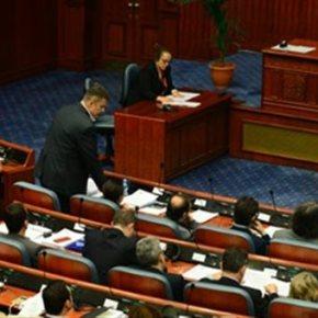 Κυρώθηκε εκ νέου η συμφωνία των Πρεσπών από τη Βουλή τωνΣκοπίων
