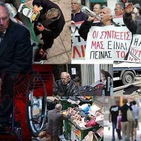 Σόιμπλε: Η γερμανική κυβέρνηση βρίσκεται στο χείλος τουγκρεμού