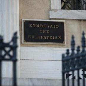 «Όχι» του ΣτΕ στην αίτηση αναστολής της συμφωνίας με τηνΠΓΔΜ