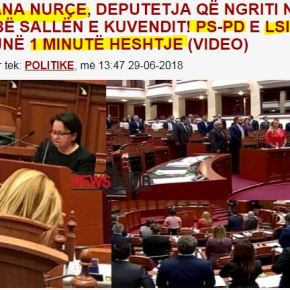 Στην αλβανική Βουλή, ενός λεπτού σιγής για τουςΑλβανοτσάμηδες