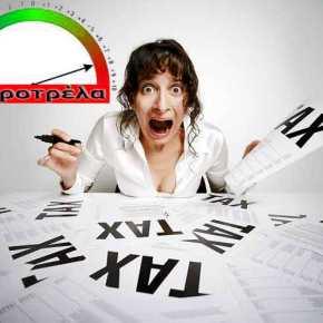 Φοροτρέλα: Τέρμα η επιστροφή φόρου – Μπλόκο στο ΑΦΜ αν χρωστάτε πρόστιμα στους δήμους σε βάθος 10ετών!