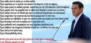 Οι ελληνόφωνοι πολιτικοί – πράκτορες των ΗΠΑ κατηγορούν τους Έλληνες ως πράκτορες τωνΡώσων!