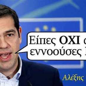 Τρία χρόνια από την προδοσία του Υπερήφανου «Όχι» του Ελληνικού Λαού στους διεθνείςτοκογλύφους