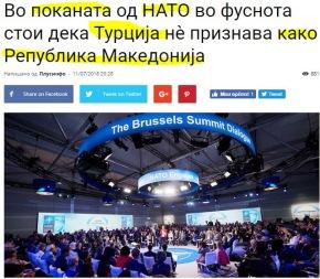 Σκόπια: Στην πρόσκληση του ΝΑΤΟ η Τουρκία σε υποσημείωση μας αναγνωρίζει ως 'Δημοκρατία τηςΜακεδονίας'