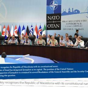 Σκόπια: « Ένα άλλο κράτος θα ασκήσει βέτο στο ΝΑΤΟ, δεν δέχεται το «ΒόρειαΜακεδονία»…