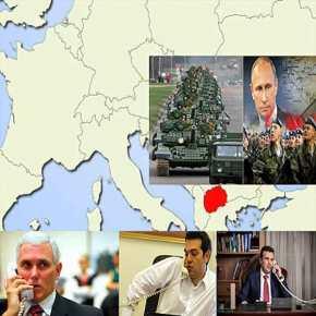 Έκτακτη Τηλεφωνική Επικοινωνία Πένς Με Τσίπρα Καί Ζάεφ Οι ΗΠΑ Έχουν Πληροφορίες Ότι Η Μόσχα Ετοιμάζει Πραξικόπημα ΣταΣκόπια