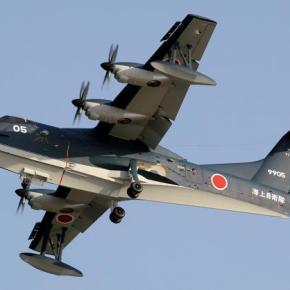 Bloomberg: Ελληνικό ενδιαφέρον για ιαπωνικά πυροσβεστικάαεροσκάφη