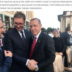 Πρόεδρος Σερβίας: Είναι σημαντικό να έχουμε την Τουρκία ως φίλη καισύμμαχο