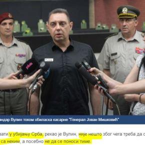 Σερβία: «Εξαιρετικά λυπηρές οι δηλώσεις της προέδρου της Κροατίας στηνΑλβανία»