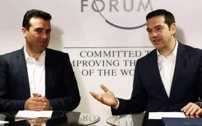 Απογοήτευση στα Σκόπια γιατί ο Ν.Κοτζιάς δεν κατάφερε να τους βάλει στην ΕΕ – ΔηλώσειςΖ.Ζάεφ