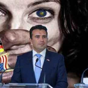 Η Ελλάδα αναγνωρίζει τα Σκόπια ως «Βόρεια Μακεδονία» στη Σύνοδο του ΝΑΤΟ – Νομικά μη αναστρέψιμη ηεξέλιξη…