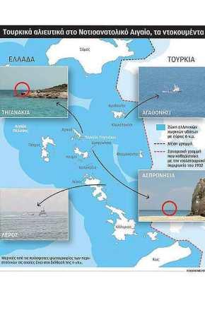 Θεωρητικά και μόνον φαίνεται πως είναι πλέον τα σύνορα των ελληνικών χωρικών υδάτων σε πολλά σημεία του ΑνατολικούΑιγαίου