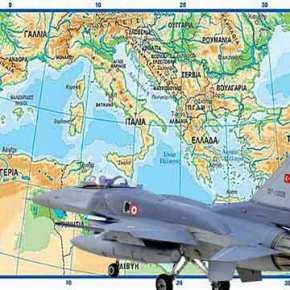 Κατεπείγον σήμα στους πρώην πιλότους της Τουρκικής ΠΑ: «Σας καλούμε να προετοιμάζεστε γιαπόλεμο»
