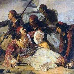 ΑΔΕΡΦΙΑ, ΕΓΩ ΕΚΑΝΑ ΤΟ ΧΡΕΟΣ ΜΟΥ…»ΣΤΙΣ 9 ΑΥΓΟΥΣΤΟΥ 1823 Η ΘΥΣΙΑ ΤΟΥ ΜΑΡΚΟΥΜΠΟΤΣΑΡΗ!»