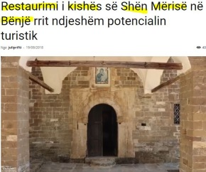 Ο Έντι Ράμα για την αποκατάσταση της εκκλησίας της ΑγίαςΜαρίας