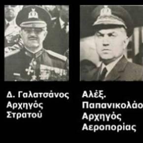 Κύπρος 1974: Αυτοί που πολέμησαν, αυτοί που έτρεξαν να κρυφτούν και οιπλιατσικολόγοι