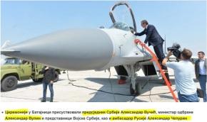 Η Σερβία παρέλαβε από τη Ρωσία αναβαθμισμένα αεροσκάφηMig-29