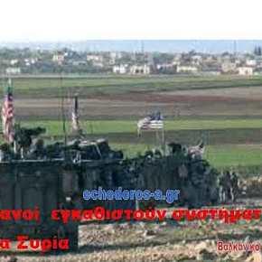 Νέα όπλα σε Κούρδους- εγκαταστάσεις συστημάτων ραντάρ από τους Αμερικάνους…!!!