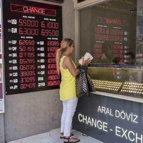 Σοκ στην Τουρκία: «Κραχ» σε 3τράπεζες