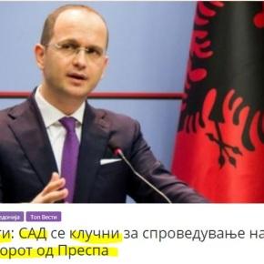 ΥΠΕΞ Αλβανίας: Οι ΗΠΑ είναι το κλειδί για την εφαρμογή της Συμφωνίας τωνΠρεσπών