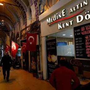 Bloomberg: Το ΔΝΤ πλησιάζει στηνΤουρκία