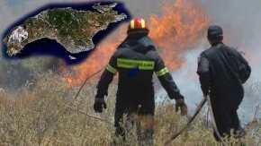 Φωτιά στη Σάμο
