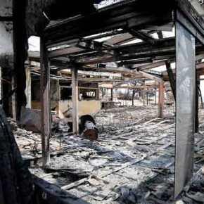 Φωτιά Μάτι: Οι αποζημιώσεις για τα καμένακτίρια