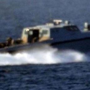 Το πρώτο «αόρατο» σκάφος πλέει στο Αιγαίο και ανήκει στο τουρκικό ΠολεμικόΝαυτικό