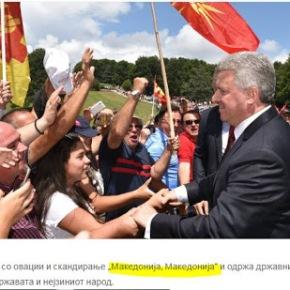 Πρόεδρος Σκοπίων: Η συμφωνία του ονόματος, μας υποτάσσει στηνΕλλάδα…