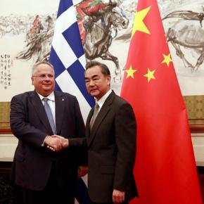 Κοτζιάς: Η Ελλάδα σύνδεσμος ανάμεσα σε Κίνα καιΕΕ