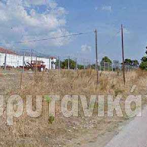 Δείτε τις αγροτικές φυλακές στις οποίες μεταφέρθηκε ο Κουφοντίνας -«Χαλαρή» περίφραξη[εικόνες]