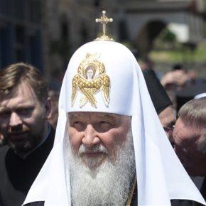 Στο Φανάρι ο Πατριάρχης Μόσχας Κύριλλος στις 31 Αυγούστου.-Εν μέσω αναταράξεων στις σχέσεις Μόσχας-Οικουμενικού Πατριαρχείου