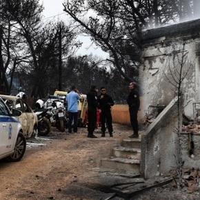 Πυροσβεστική: 85 οι νεκροί που έχουνταυτοποιηθεί