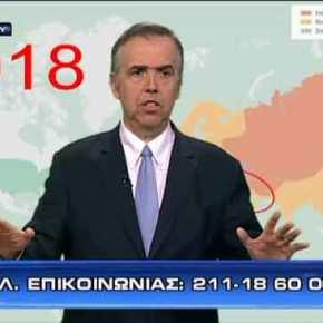 Θεοδωράτος – Με το κλειδί της Ιστορίας (110η) 31Jul18 (HD) – Θεοδωράτος – Με το κλειδί της Ιστορίας (109η) 24Jul18(HD)
