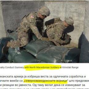 Αμερικανοί στρατιώτες αποκάλεσαν τους Σκοπιανούς 'βορειομακεδόνες' και έγινε χαμός…