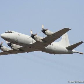 P-3B Orion: Το σήμα της ΕΑΒ για το πρώτο ΑΦΝΣ που θα βγει στοΑιγαίο