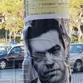 «Θύελλα» οργής κατά του Α. Τσίπρα: «Persona non grata» οπρωθυπουργός