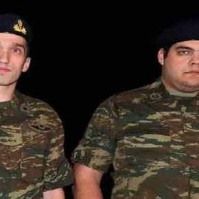 Οι τούρκοι ΔΕΝ ΕΧΟΥΝ ΕΠΙΣΤΡΕΨΕΙ, τον οπλισμό, τα κινητά, τους ασύρματους και τις στολές των 2 Ελλήνων Στρατιωτικών…!!!