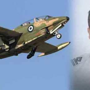 Αεροπορική τραγωδία στη Σπάρτη: Αυτός είναι ο άτυχος πιλότος του μοιραίου Τ-2 – Σοκαριστική μαρτυρία από την συντριβή του T-2Ε: «Δεν έμεινε τίποτα – Κρατούσε ακόμα το πηδάλιο ο πιλότος»(φωτό)