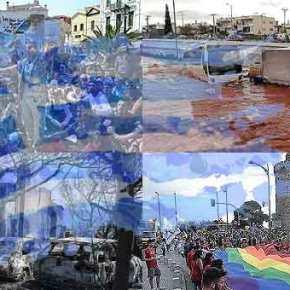 Ελλάδα η χώρα που όλα μπορούν να σου συμβούν: Καταμέτρηση κάθε βράδυ να δούμε ότι είμαστε όλοικαλά