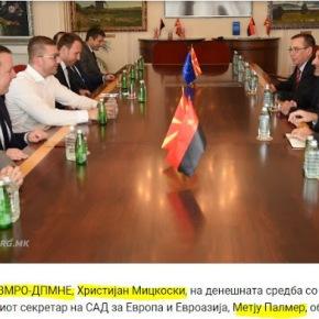Σκόπια: Συνάντηση Μίτσκοσκι – Πάλμερ, διαφωνία στη διατύπωση τουδημοψηφίσματος